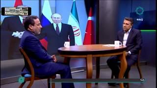 Iran IRIB4, Deputy FM Araghchi: JCPOA, U.S, EU ایران برنامه رودررو٬عراقچی: اروپا برجام