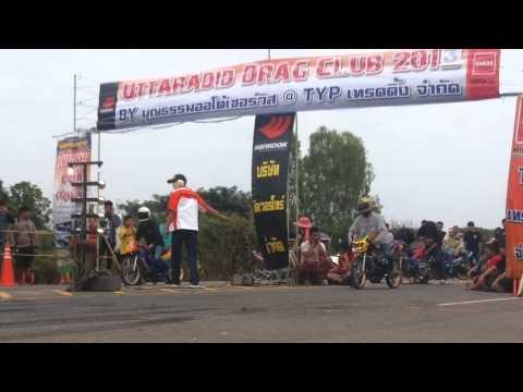 แข่งแด๊ช ขับโหดทั้งคู่ ณ งานUttaradit drag club 2013