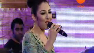 Seeta Qasemi Ba Do Chashman Seyahat Yarma Song
