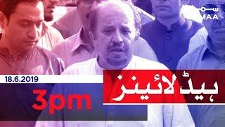 Samaa Headlines - 3PM -18 June 2019