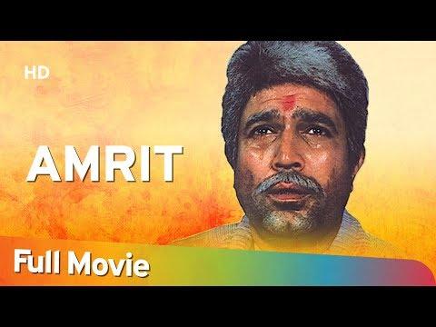 Xxx Mp4 Amrit HD Rajesh Khanna Smita Patil Aruna Irani Bollywood Superhit Movie 3gp Sex