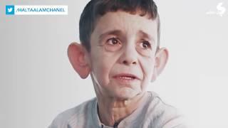 طفل لاجئ في الـ7 من عمره تجاوزت معاناته الـ70عاماً..!!