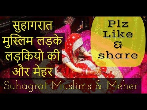 Xxx Mp4 सुहागरात मुस्लिम लड़के लड़कियो की और मेहर Suhaagrat Mufti Naseem Rahmani Waqt Media Mushaira 3gp Sex