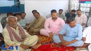 Jhang accounts office workers threatened march towards Lahore