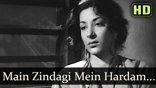 Main Zindagi Mein Hardam Rota Hi - Raj Kapoor - Nargis - Barsaat - Bollywood Old Songs