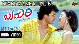 "Buguri | ""Ninnamane Munde"" | Feat Ganesh,Richa Panai,Erica Fernandes| New Kannada"