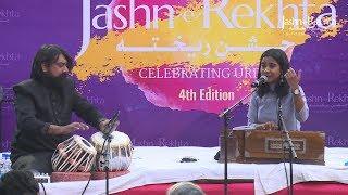 Paar Chanaa De   Shilpa Rao   Jashn-e-Rekhta 4th Edition 2017