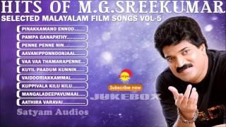 Hits of M G Sreekumar | Audio Jukebox | Selected Malayalam Film Songs