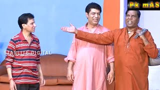 New Best Of Amanat Chan Pakistani Stage Drama Full Comedy Funny Clip