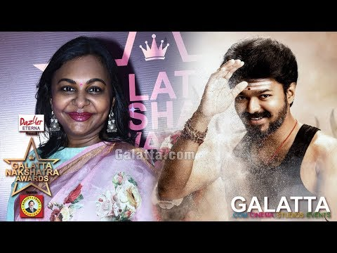 Xxx Mp4 Mersal 2 Epo Edupinga Hema Rukmani Red Carpet Galatta Nakshatra Awards 3gp Sex
