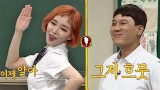[선공개] 가인, '우상' 이상민 앞에서