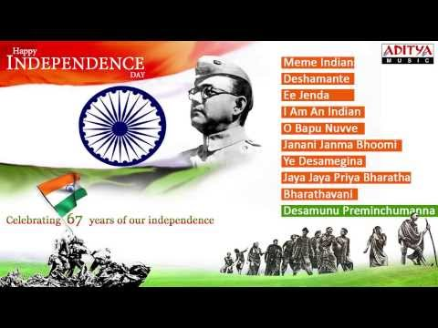 Xxx Mp4 Independence Day Special Telugu Movie Songs Jukebox 3gp Sex