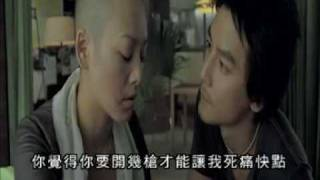 Shaved head actress,scene1(movie San Cha Kou )