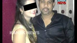 Exclusive Interview With Odisha Paid Girlfriend
