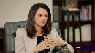 """""""بلا قيود"""" مع وزير المالية المصري د. عمرو الجارحي"""