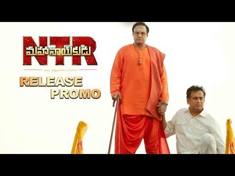 Xxx Mp4 NTRMahanayakudu Release Promo 1 Nandamuri Balakrishna Vidya Balan Directed By Krish 3gp Sex