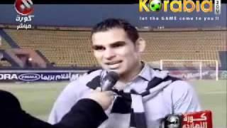 أحمد عيد عبد الملك خلافه مع شوقي وإمكانية اللعب للأهلي @كورابيا