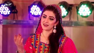 Sara Sahar Pashto New Song Swazam Pa Angar Judai Grana Da