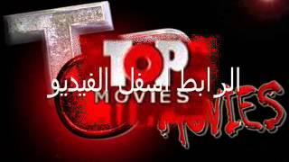 توب موفيز تردد قناة توب موفيز top movies الجديد