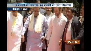 Rahul Gandhi ने Bengaluru में