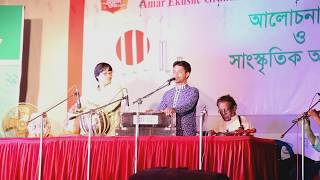 Jodi Sundor ak Khan Mukh paitam | Bangla song  | যদি সুন্দর একখান মুখ পাইতাম | Badal | Full HD Video