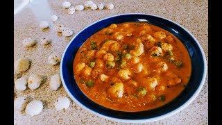 Easy Makhana Kaju Recipe | Restaurant style makhana and kaju curry | Makhane ki sabzi | Episode 141