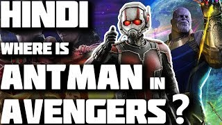 Is Ant Man in Avengers Infinity war Hindi ☑️ PJ Explained