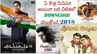 Best App For Downloading New Telugu movies    Download latest telugu movies