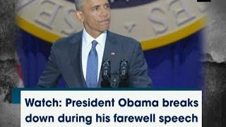 Watch: President Obama breaks down during his farewell speech - #ANI #News