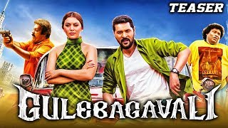 Gulebagavali (Gulaebaghavali) 2018 Official Hindi Dubbed Teaser | Prabhu Deva, Hansika