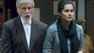 images Pink Full Movie Review In Hindi New Bollywood Movies Reviews 2016