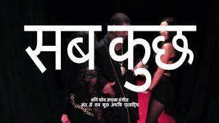 Big Sean - Dance (A$$) - loop