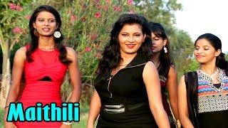 Maithili Songs 2017 | Bujhlao Na Bhai Re | Maithili Hit Video songs |