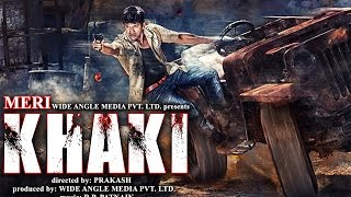 Meri Khaki (2014) - Punit Rajkumar | Actions Movie | New Dubbed Hindi Movies 2014 Full Movie