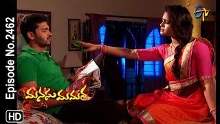 Manasu Mamata   11th December 2018   Full Episode No 2462   ETV Telugu