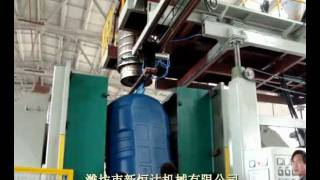 500-3000Liter Water Tank Blow Moulding Machine Triple Layers