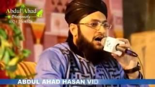 AO MERE NABI KI SHAN SUNO By Hafiz Tahir Qadri Mehil e Noor e Miraj Karachi 2015