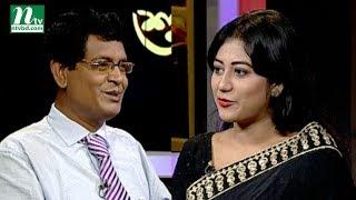 Shuvo Shondha | শুভসন্ধ্যা | Anis Muhammod | Tasnuva Mohona | EP 4914 | Talk Show