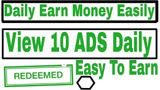 How to earn money daily in click ads | daily ads 10 | daily earn 10 rs fix |