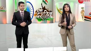 Watch Deshhit, May 24, 2018; Detailed analysis of all the major news of the day