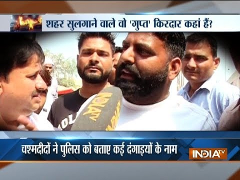 Xxx Mp4 Eyewitnesses Reveal How Protests Spread In UP S Meerut During Bharat Bandh 3gp Sex