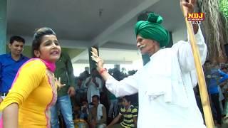 Mat Chale 61 62 Karti   मारेगा कड के दुप्पटा बांधना   Muskan Tyagi Hot Dance   Haryanvi Dance 2016