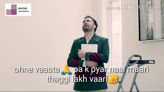 Rooh   Sharry maan   New whats app status   Latest Sad punjabi song 2018