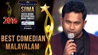 Siima 2016 Best Comedian Malayalam | Aju Varghese - Two Countries Movie