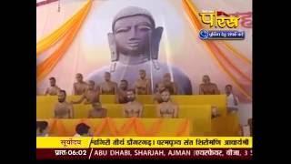 Ach. Vidya Sagar Ji   Pravachan   Kundalpur   Ep - 06