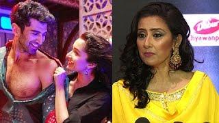Manisha Koirala REACTS To The Humma Song – OK Jaanu   Sansui Colors Stardust Awards 2016