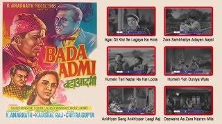 Bada Aadmi | All Songs | Golden Era