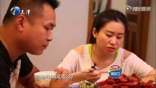 20150702 宝贝你好 孕妇嗜辣爱吃小龙虾遭家人劝阻