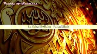 Beautiful Nasheed | Naat | La ilaha illAllahu