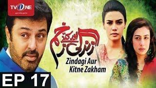 Zindagi Aur Kitny Zakham | Episode 17 | TV One Drama | 25 August 2017